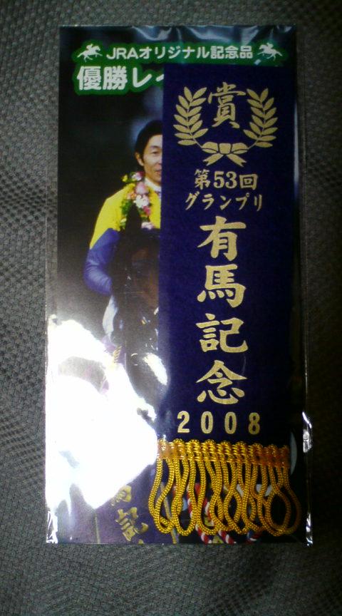 20081215183224.jpg