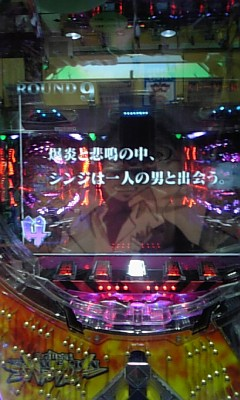 DVC00110.jpg